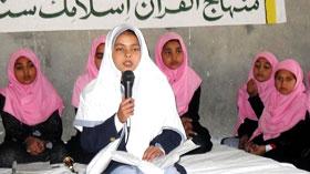 گوجر خان : منہاج القرآن ویمن لیگ کے زیراہتمام محفل ذکر حسین (علیہ السلام)