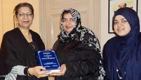 ہالینڈ: منہاج القرآن کے وفد کی پاکستانی سفیر فوزیہ ثناء سے ملاقات