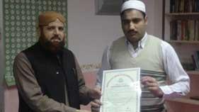 بریشیا (اٹلی): علامہ سید فرحت حسین شاہ کی منہاج القرآن کے رفقاء سے ملاقات
