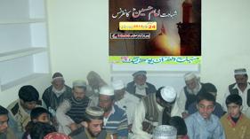 راولپنڈی: منہاج القرآن یوتھ لیگ کے زیر اہتمام شہادت امام حسین کانفرنس