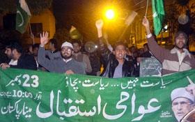 'Wake up Lahore' drive under MSM