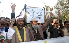 لاہور : ایم ایس ایم کالج آف شریعہ نے فرسودہ نظام انتخاب کا جنازہ نکال دیا