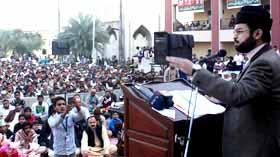 23 دسمبر کو مینار پاکستان میں ملکی تاریخ کا سب سے بڑا پرامن اجتماع ہو گا : ڈاکٹر حسن محی الدین