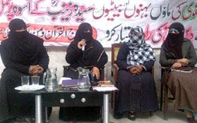 دینہ جہلم : سیدہ زینب (رض) کانفرنس