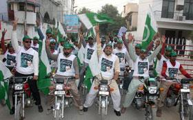 لاہور : منہاج القرآن یوتھ لیگ کے زیراہتمام پاکستان بچاؤبائیک موومنٹ