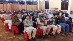 راولپنڈی: منہاج القرآن یوتھ لیگ پی پی 10 بی کا ''سیاست نہیں، ریاست بچاو'' کنونشن