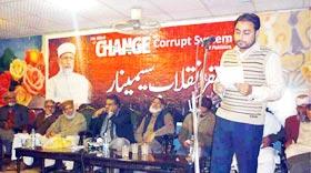 Public Awareness Seminar held under MQI Gujranwala