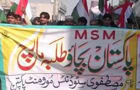 پاکپتن : مصطفوی سٹوڈنٹس موومنٹ کے زیراہتمام پاکستان بچاؤ ریلی