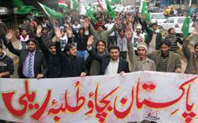 راولپنڈی : ایم ایس ایم کے زیراہتمام پاکستان بچاؤ طلبہ ریلی