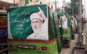 پاکستان عوامی تحریک لاہور کے زیراہتمام نظام بدلو رکشہ ریلی