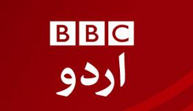 BBC Udru: Dr Tahir-ul-Qadri's Interview with Saqlain Imam
