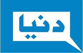 Dunya News: Dr Tahir-ul-Qadri's Interview with Kamran Shahid