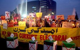 لاہور : ایم ایس ایم سسٹرز کا احتجاجی مظاہرہ بعنوان 'امید کی کرن'