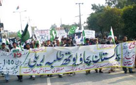 گوجر خان : پاکستان بچاؤ یوتھ طلبہ ریلی