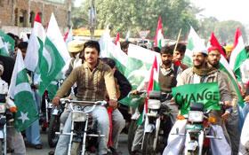 ڈیرہ غازی خان : منہاج القرآن یوتھ لیگ کے زیراہتمام پاکستان بچاؤ موٹر سائیکل ریلی