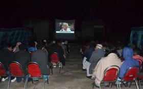 منگلہ ہملٹ میرپور : عوامی استقبال کے سلسلے میں پروجیکٹر پروگرام