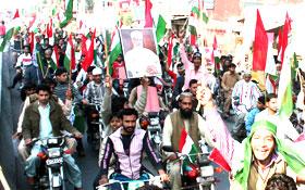 فیصل آباد : تحریک منہاج القرآن کے زیراہتمام ''سیاست نہیں ریاست بچاؤ'' موٹر سائیکل ریلی