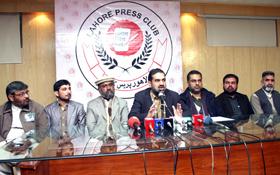عوامی استقبال کی تیاریاں عروج پر، ناظم اعلیٰ منہاج القرآن کی پریس کانفرنس