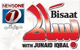 نیوز ون : ڈاکٹر محمد طاہرالقادری کا جنید اقبال کو خصوصی انٹرویو