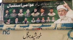 عباس پور (کشمیر): عوامی استقبال کے سلسلہ میں تشہیری مہم