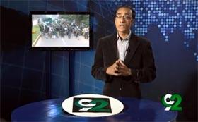 Channel 92: News Summary (Students Motor Bike Rally, MWL Change Protest, Tahir ul Qadri on Pakistan Economy)
