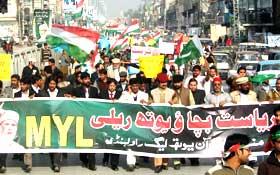 راولپنڈی : تحریک منہاج القرآن یوتھ لیگ کے زیراہتمام ریاست بچاؤ ریلی