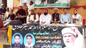 ہارون آباد : عوامی استقبال جلسے کے لیے رجسٹریشن کیمپ کا انعقاد