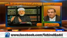 Dr Tahir-ul-Qadri wants to reform politics - Mujeeb-ur-Rehman Shami