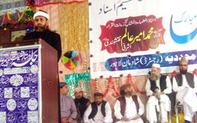 نائب امیر تحریک علامہ صادق قریشی کی جلسہ دستار فضیلت میں خصوصی شرکت