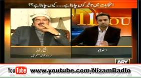 heikh Rasheed also waiting Dr Tahir-ul-Qadri's agenda on 23 Dec