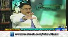 Dr Tahir-ul-Qadri not present himself but to motivate people