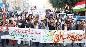 فیصل آباد : پاکستان بچاؤ طلباء ریلی
