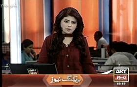 ARY News - Dr Tahir-ul-Qadri ki Lahore Amad, Awam Ki Aamad bhi Jari