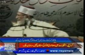Royal News - Dr Tahir-ul-Qadri Lahore Pohnch Gaye