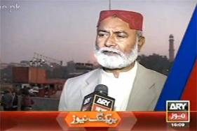 ARY News - Dr Tahir-ul-Qadri Ky Istiqbal Ky Liye Tyarian Urooj Par