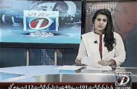 News One - Dr Tahir-ul-Qadri Watan Wapis Pohnch Gaye