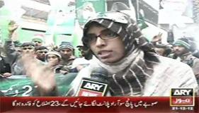 ARY News - Karkunaan Ki Dosri Train Lahore Pohanch Gai