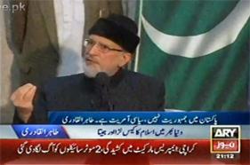 ARY News - 09 PM Report - Dr Tahir-ul-Qadri's Arrival in Pakistan