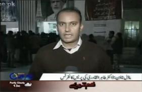 City42 - 09 PM Report Dr Tahir-ul-Qadri's Press Conference 21-12-2012