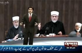 Express News Report Press Conference Dr Tahir-ul-Qadri