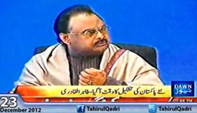 Dawn News - Altaf Hussain Ki Dr Tahir-ul-Qadri Sy Telephonic Talk 22-12-12