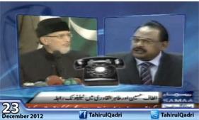 Samaa News - Altaf Hussain on Telephone with Dr Tahir-ul-Qadri 22-12-12