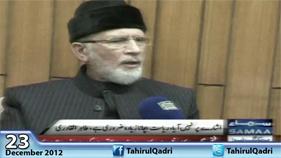 Samaa News Report - 23 Dec Ky Jalsy Ky Liye Stage Ki Tyarian Jari
