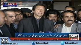 ARY-News - Imran Khan agreed with Dr Tahir-ul-Qadri about Corruption 22-12-2012