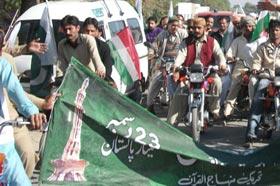 تحریک منہاج القرآن ہارون آباد کے زیراہتمام موٹر سائیکل ریلی کا انعقاد