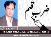 Dr Tahir ul Qadri Riasat Bhi Bachain or Siasat  Bhi Bachain (Daily Great Pakistan)