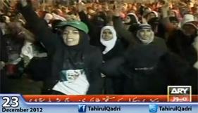 ARY News - Hum Amrana Tarz-e-Siasat Ky Khilaf Hain - Dr Tahir-ul-Qadri