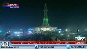 ARY News-Exclusive Report - Tyarian Mukammal, Mehfl-e-Simaa Jari