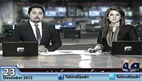 Geo News - 23rd December Maga Event - 10:00 AM