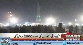 Waqt News Report 23rd December Maga Event - 09:00 AM